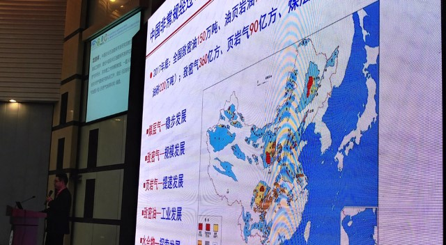 blog-learn-AAPG-s-First-China-GTW-Probes-the-Mysteries-of-Deep-f5.jpg