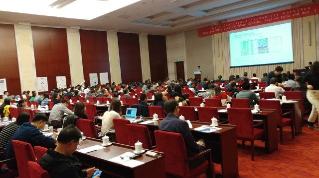blog-learn-AAPG-s-First-China-GTW-Probes-the-Mysteries-of-Deep-f9.jpg